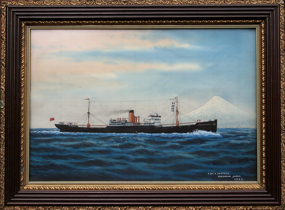 Shimidzu oil painting